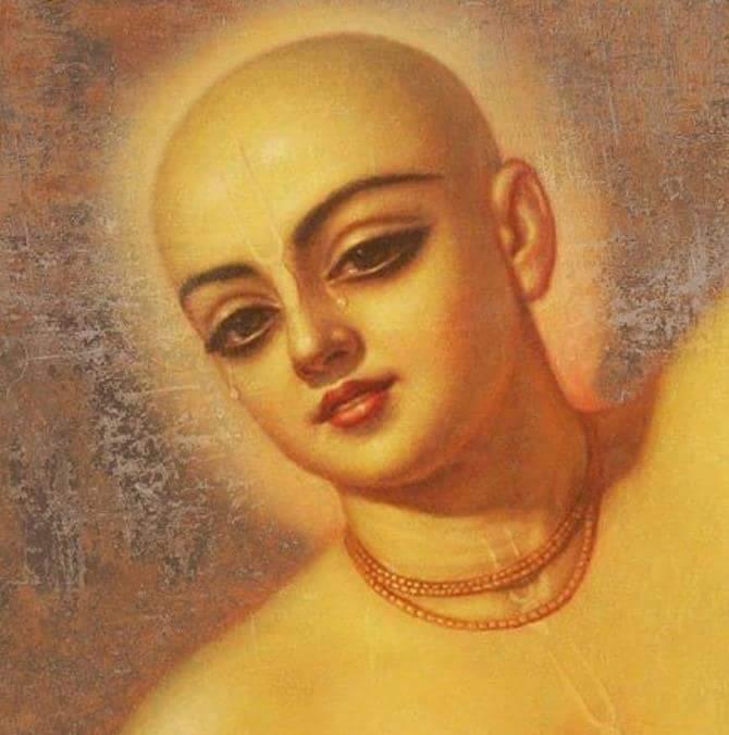 Махапрабху