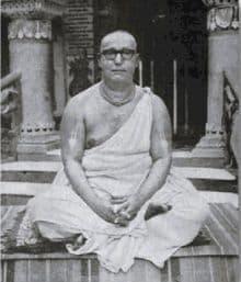 Рупа Сиддханти Махарадж
