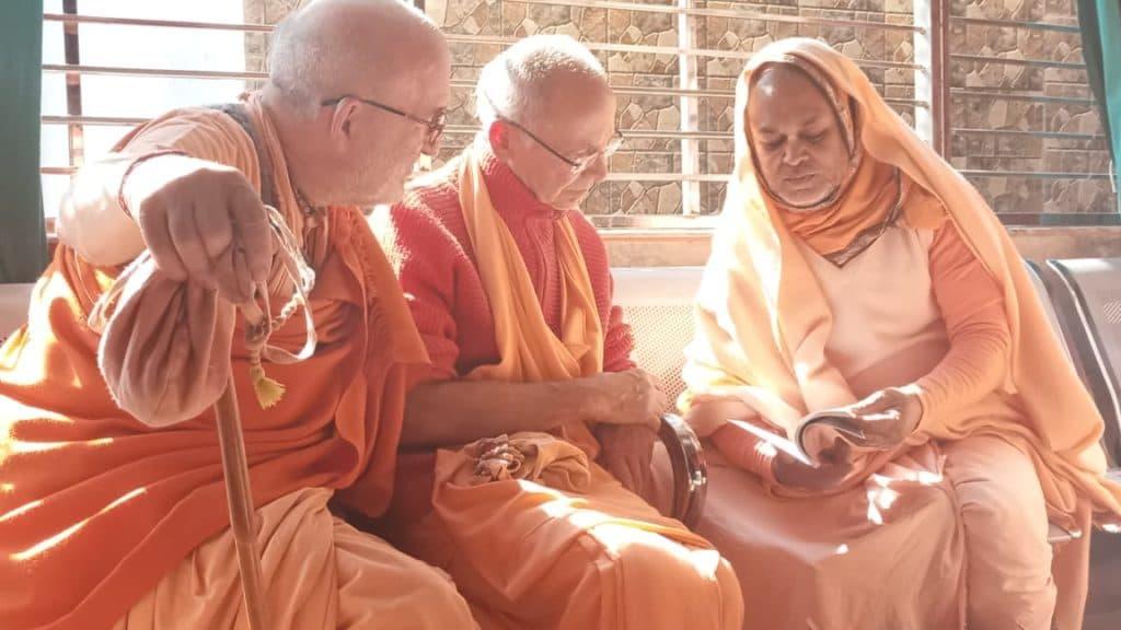 Бхакти Вигьяна Госвами В Радхе Кундже