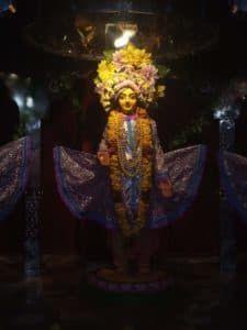 Махапрабху Радхе Кундж