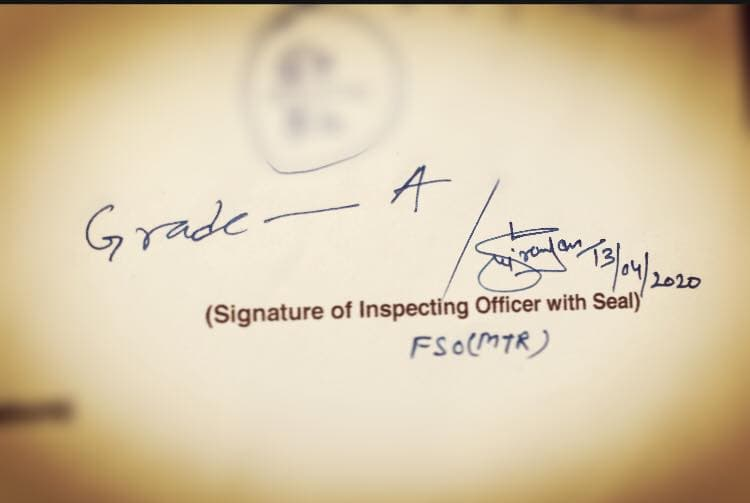 Радхе-кунджа Инспекторы3