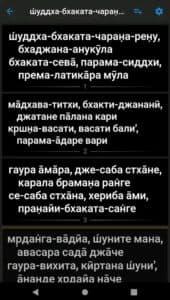 Песенник Гаудия1