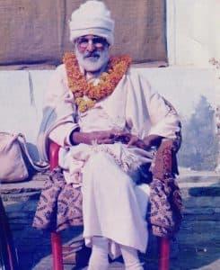 Говинда Дамодара Мадхавети